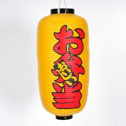 Lanterne japonaise plafonier couleur jaune BENTO Ø24 x H60cm