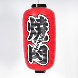Lanterne japonaise plafonier couleur rouge YAKINIKU Ø24 x H60cm