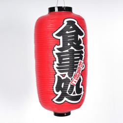 Lanterne japonaise plafonier couleur rouge SHOKUJI Ø24 x H60cm