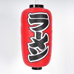 Lanterne japonaise plafonier couleur rouge RAMEN Ø24 x H60cm