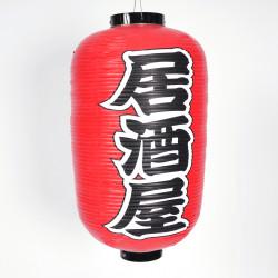 Lanterne japonaise plafonier couleur rouge IZAKAYA Ø33 x H67cm