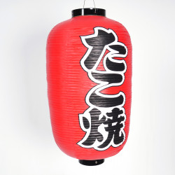Japanese red ceiling lantern TAKOYAKI Ø33 x H67cm
