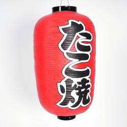 Lanterne japonaise plafonier couleur rouge TAKOYAKI Ø33 x H67cm
