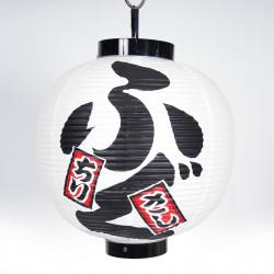 Japanese white ceiling lantern FUGU Ø42 x H58cm