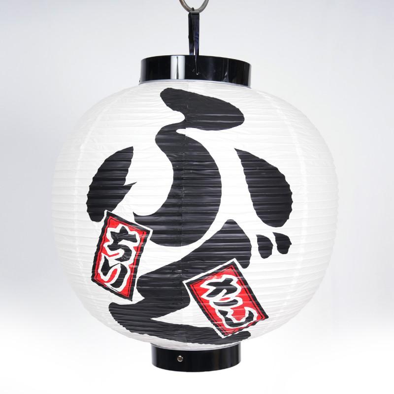 Grande lanterne ronde japonaise plafonier couleur blanche FUGU Ø42 x H58cm