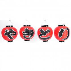 Groupe de lanternes rondes japonaises x4 plafonier couleur rouge YAKITORI Ø24 x H36cm