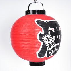 Japanese red ceiling lantern SAKE Ø42 x H58cm