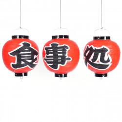 Groupe de lanternes rondes japonaises x3 plafonier couleur rouge SHOKUJI Ø24 x H36cm