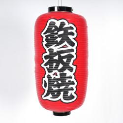 Lanterne japonaise plafonier couleur rouge TEPPANYAKI Ø24 x H60cm