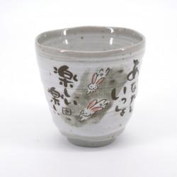 japanese grey rabbits teacup DÔSHI USAGI