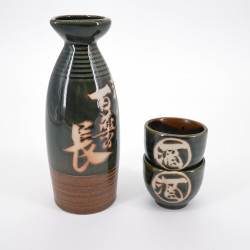 japanese olive and brown bottle 2 sake cups set SAKE WA HYAKUYAKUCHÔ