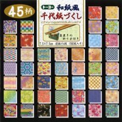 set de 180 feuilles de papier japonais Chiyogamidukushi 7.5x7.5cm