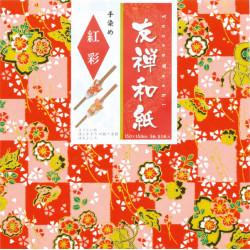 set de 5 feuilles de papier japonais Yuzen Washi Reddish Kurenai Aya 15x15cm