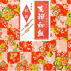 set of 5 Japanese sheets of paper Yuzen Washi Reddish Kurenai Aya 15x15cm