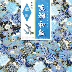 set of 5 Japanese sheets of paper Yuzen Washi Navy Aya Ransai 15x15cm
