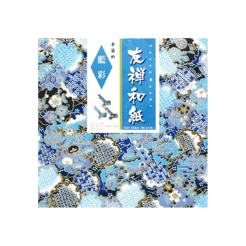 set de 5 feuilles de papier japonais Yuzen Washi Navy Aya Ransai 15x15cm