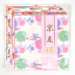 set de 10 feuilles de papier japonais Kyo Yuzen Origami 15x15 cm