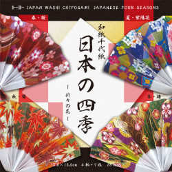 set of 28 Japanese sheets of paper Wagami Chiyogami 4 seasons 15x15cm