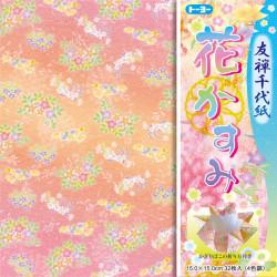 set de 32 feuilles de papier japonais Flower 4 designs 15x15cm Yuzen Chiyogami