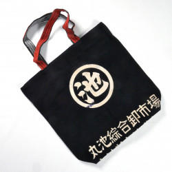 Japanese single bag cotton 099 e