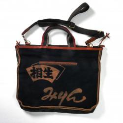 Japanese single bag cotton 145 B
