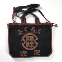 Japanese single bag cotton 145C