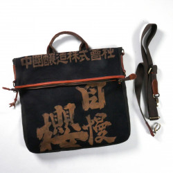 Japanese single bag cotton 147 B