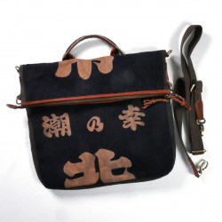 Japanese single bag cotton 147 A