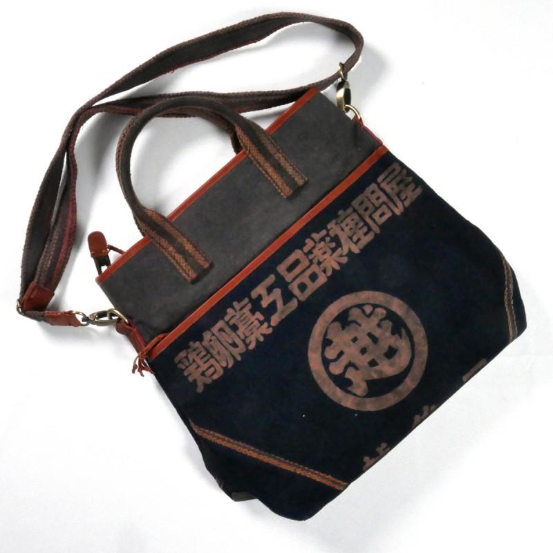 Japanese single bag cotton 149 b