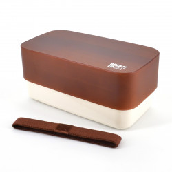 japanese dark brown rectangular bento lunch box 15,4x8,3x7,2cm MOKUME