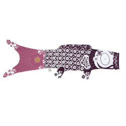 grande manche à air en forme de carpe koi prune violette KOINOBORI PLUM