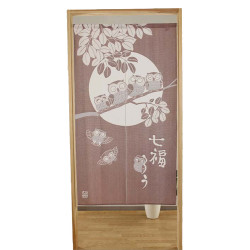 japanese noren curtain in polyester, 7 LUCKY OWLS, brown