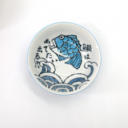 japanese noodle ramen bowl in ceramic OOTSURI, blue fish