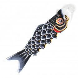 black koi carp-shaped windsock KOINOBORI