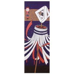 Japanese cotton towel TENUGUI, MATSURI