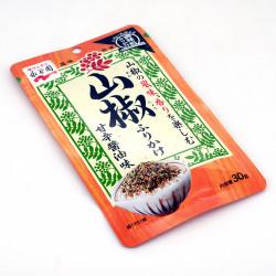 Sazonador de arroz con pimienta japonesa - SANSHO FURIKAKE