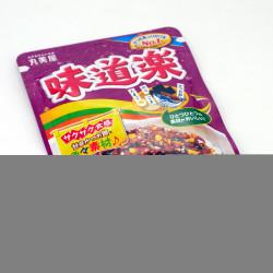 Condimento para el arroz con sabor a sésamo y copos de bonito - AJIDORAKU FURIKAKE