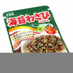 Wasabi Rice Seasoning - WASABI FURIKAKE