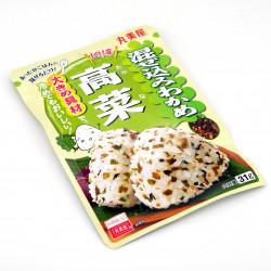 Condimento para el arroz con sabor a mostaza - WAKAME TANAKA