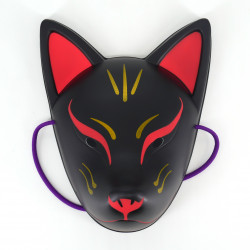 Traditional Japanese fox mask, KITSUNE