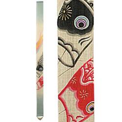 Arazzo di canapa giapponese finemente dipinto a mano, KOINOBORI, stelle filanti di carpa