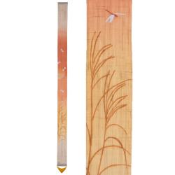 Fine hand-painted Japanese hemp tapestry, AKANE, madder