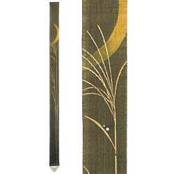 Fine Japanese tapestry in hemp, hand painted, TSUKIYO NO SUSUKI, Moonlight night