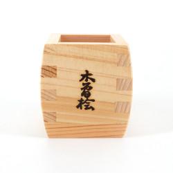 Petit verre à saké carré en bois - MOKUZAI