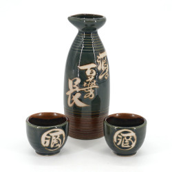 Sake service bottle and 2 cups - MIDORIMARU, green and brown