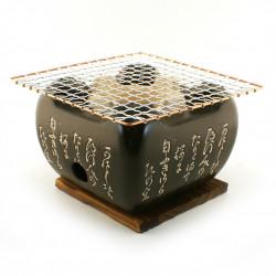 Japanese terracotta squared grill 14cm, HIDA KONRO, black