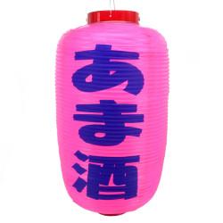 Japanese lantern, Sweet sake, AMAZAKE, pink