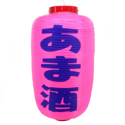 lanterna giapponese, Dolcezza, AMAZAKE, rosa