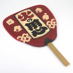 non folding japanese fan uchiwa, HI NO YOUJIN, protective fire