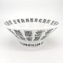 Ciotola di ramen giapponese, KODAI KINSAI SHIRO, kanji